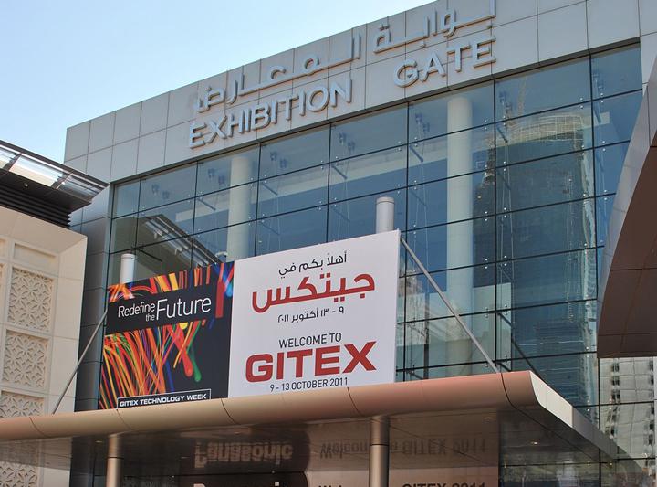 Light Middle East Fair, Dubai World Trade Center