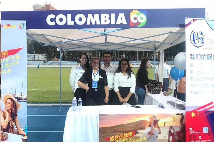 PArticipación en eventos especiales realizados por el consulado de Colombia y ProColombia