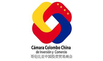 camara colombo china de inversion y comercio