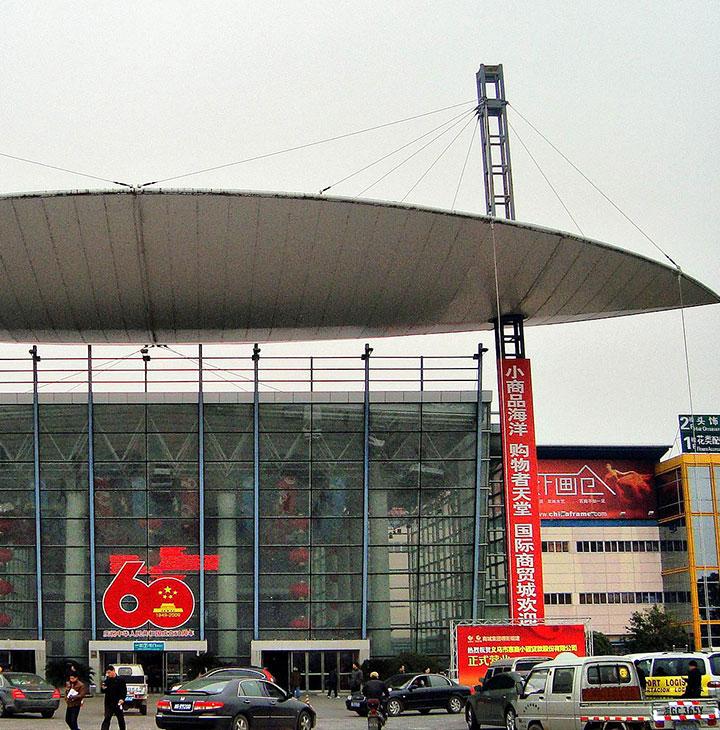 Yiwu-Futien market-ZHEJIANG-China - panoramio
